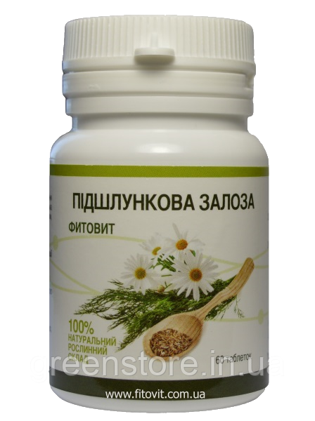 Фитовит- поджелудочная железа (таблетки)  60шт