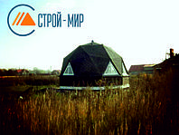 Полусферический дом на Украине стоимостью 7000$ стал энергоэффективной находкой.