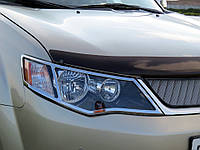Хром накладки фар Mitsubishi Outlander 2007-2010