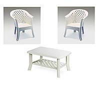 Комплект пластиковой мебели Veranda Duo Bianco