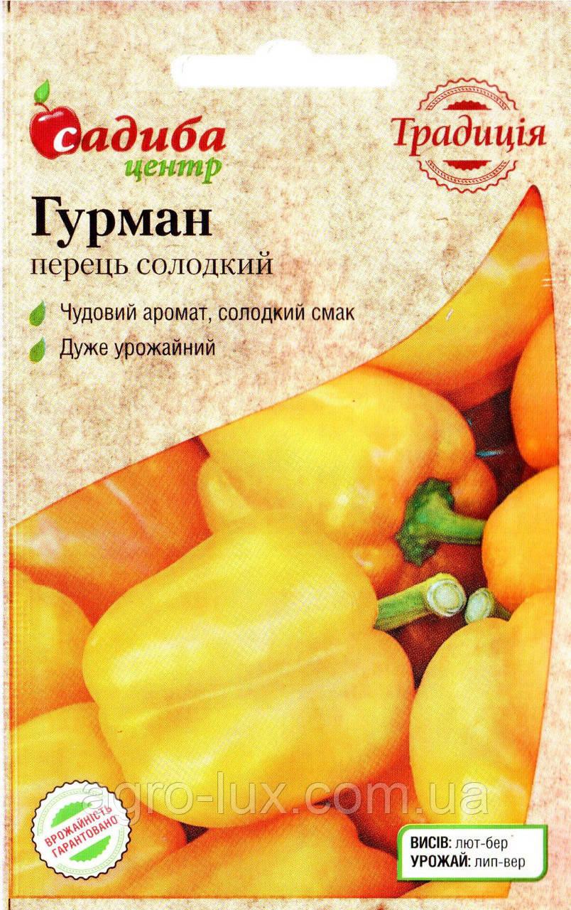 Семена перца Гурман 10 шт