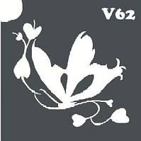 Трафарет № 062 - V - бабочка