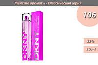 № 106 - DKNY WOMEN SUMMER 2011 - DONNA KARAN