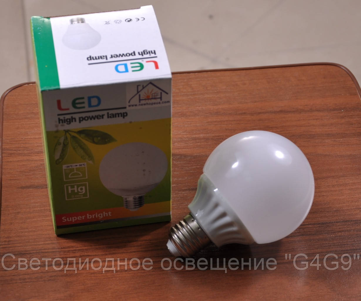 Светодиодная лампа Е27 9W форма шар