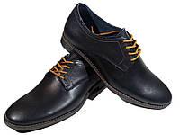 Туфли мужские классические  натуральная кожа черные на шнуровке (К-11)