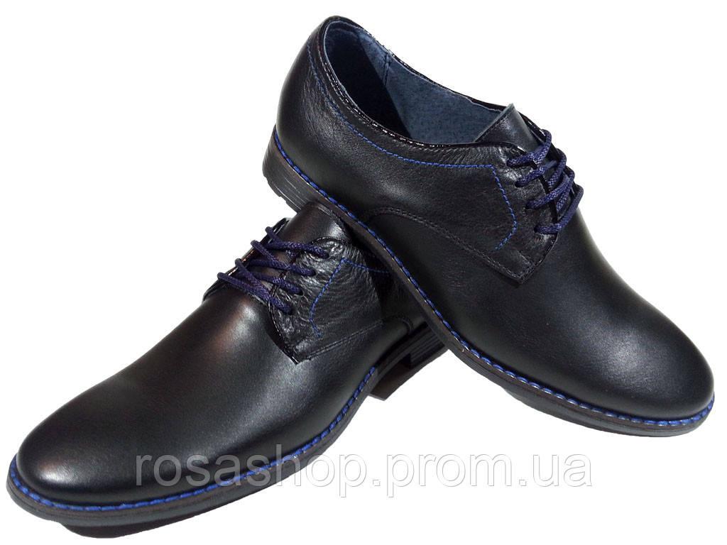 Туфли Мужские Классические Натуральная Кожа Черные на Шнуровке (К-11 ... 8f9707ff624