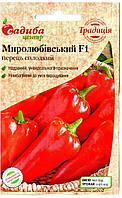 Семена перца Миролюбовского  0,3 гр
