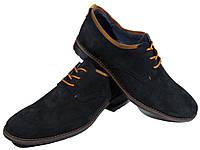 Туфли мужские классические  натуральная замша черные на шнуровке (К-13), фото 1
