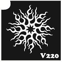 Трафарет № 220 - V - солнце