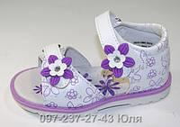 Детские босоножки для девочки Arial (Ариал) р.24 белые с фиолетовым