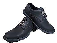 Туфли мужские классические  натуральная кожа синие на шнуровке (Т-35)