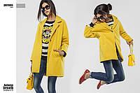 Яркое  кашемировое женское пальто, цвет желтый