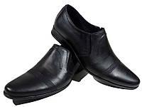 Туфли мужские классические  натуральная кожа черные на резинке (М-7)