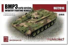 Сборная модель БМП-3     1\72     Modelcollect