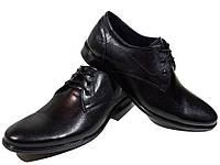 Туфли мужские классические  натуральная кожа черные на шнуровке (sart 208)