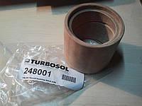 Кільце ТМ250, шкіра, кришка вала