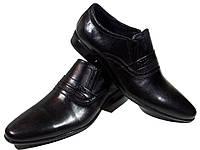 Туфли мужские классические  натуральная кожа черные на резинке (sart 515)
