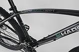 Горный велосипед Haro Calavera 27.Five Sport 2016, фото 3