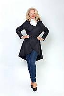 Женский кардиган с кожаными рукавами