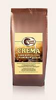 Кофе зерновой Crema Чудові напої