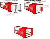 Вкладыш в 40-ка футовый морской контейнер ( лайнер-бег / Liner Bags )