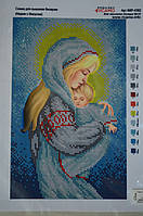 """Схема для вышивки бисером """" Мария с Исусом"""""""