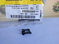 Кольцо стопорное тяга КПП (10шт) General Motors 94530002