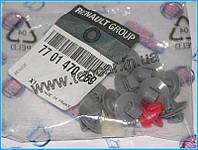 Комплект фиксаторов накладок двери 12шт Renault Kangoo  RENAULT ОРИГИНАЛ 7701470769