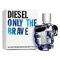 Diesel Only The Brave 75мл туалетна вода для чоловіків (Мужская туалетная вода) (Реплика)