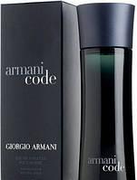 Giorgio Armani Code Men 100 мл туалетна вода для чоловіків (Мужская туалетная вода)