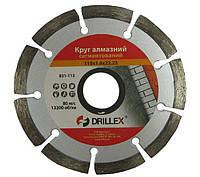 Диск отрезной алмазный 180x22.23мм, сегмент DRILLEX