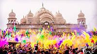Вже скоро в Індії розпочнеться свято весни і процвітання! Свято Холі!