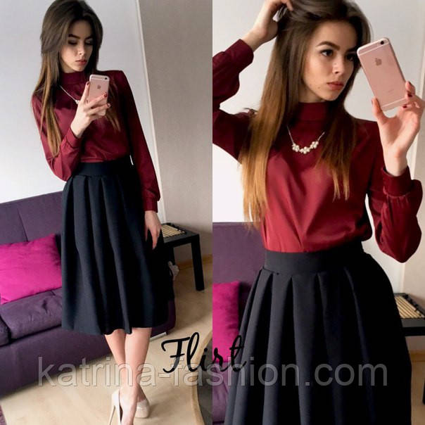 Модные блуза и юбка