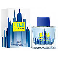Antonio Banderas Urban Seduction Blue for Men 100мл жіноча парфумована вода (женская парфюмерная вода) (Реплика)