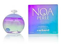 Cacharel Noa Perle 100ml жіноча парфумована вода (женская парфюмерная вода)