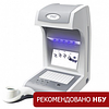 Детектор PRO 1500 IRPM LCD