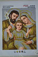"""Схема для вышивки бисером """" Святое семейство""""  золото"""