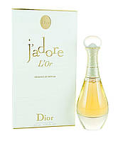 Christian Dior J'adore L'or Essence (Реплика)