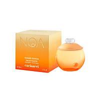 Cacharel Noa Summer Edition 2012 100 мл жіноча парфумована вода (женская парфюмерная вода) (Реплика)