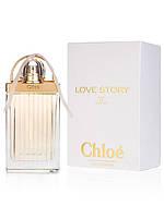 Chloe Love Story 75мл жіноча парфумована вода (женская парфюмерная вода)