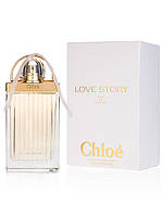 Chloe Love Story 75мл жіноча парфумована вода (женская парфюмерная вода) (Реплика)