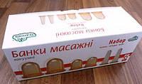 Подарочный набор из 6-ти вакуумных массажных банок для всего тела