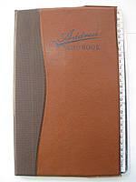 Блокнот-алфавитка А5 коричневый