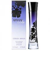 Giorgio Armani Armani Code for Women. Eau De Parfum 100 ml жіноча парфумована вода (женская парфюмерная вода)