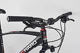 Горный велосипед Haro Calavera 27.5 Trail 2016, фото 2