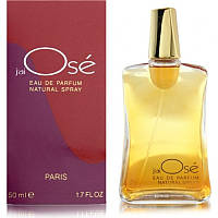Guy Laroche J'ai Ose 50 мл жіноча парфумована вода (женская парфюмерная вода) (Реплика)