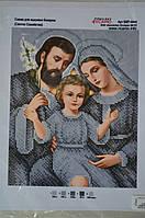 """Схема для вышивки бисером """" Святое семейство""""  срибло"""