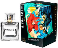 Jose Eisenberg Eau Fraiche 100мл жіноча парфумована вода (женская парфюмерная вода) (Реплика)
