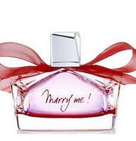 Lanvin Marry Me Love Edition жіноча парфумована вода (женская парфюмерная вода) (Реплика)
