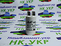 Конденсатор CBB60 2µF(Мкф) ± 5%, 450V, 50/60Hz, с 4 клемами, производитель JKD.